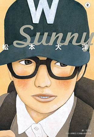 SUNNY02小封面