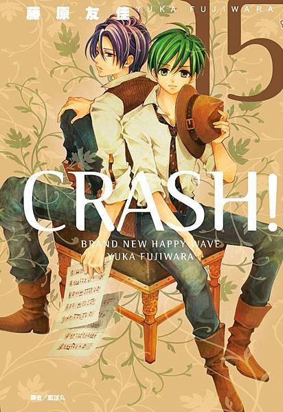 037.CRASH!15-cover