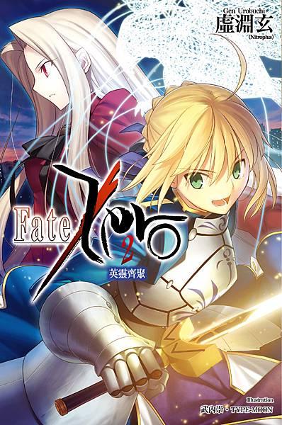 Fate_Zero-02