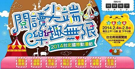 2014-01-13_102516