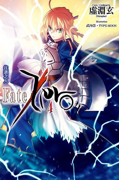 010.Fate_Zero-04
