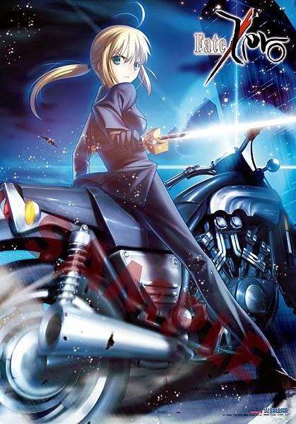 Fate_Zero5-海報37x53