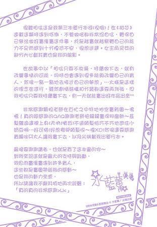 時尚怪獸_亮光典藏卡-反面