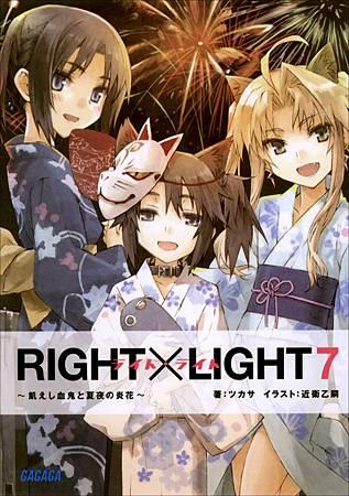 RIGHTxLIGHT7