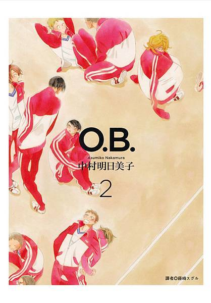 O.B._02(完)小封面
