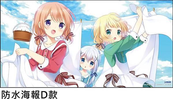 兔子畫冊★防水海報D款-01