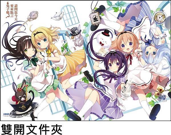 兔子畫冊雙開L夾_外-01