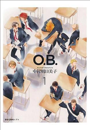 OB_01小封面