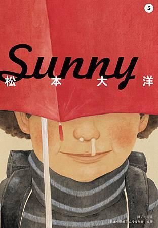SUNNY05-小封