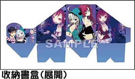 PSYCOME煉愛學獄06-紙板