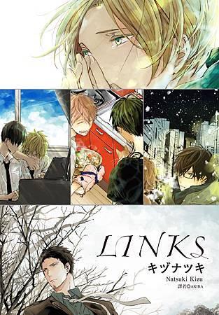 LINKS(全)小封面