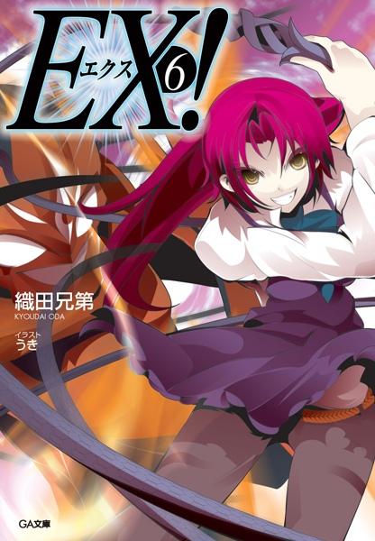 EX!6 (1)