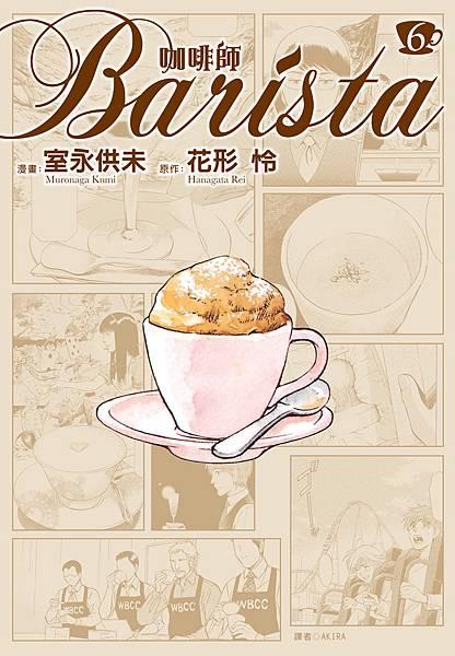 咖啡師-06.jpg