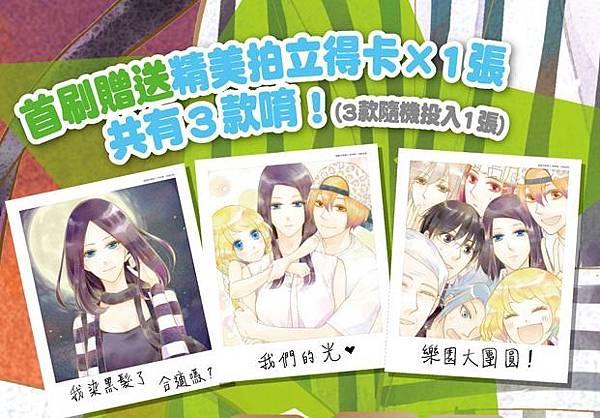 樂園的寶藏06-海報 - 複製.jpg