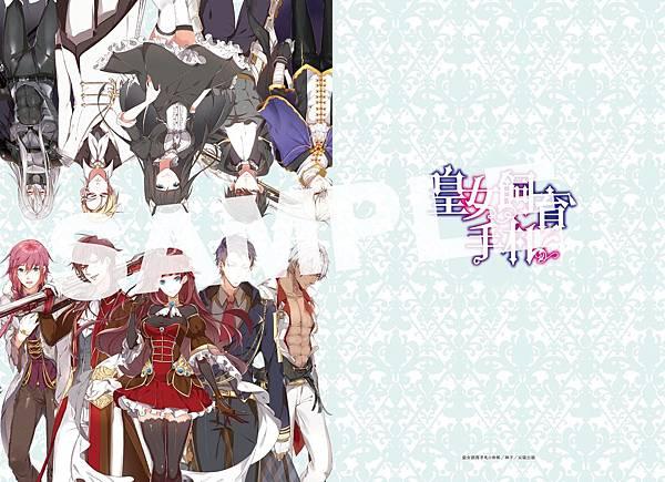 皇女05-番外小冊 SAMPLE.jpg