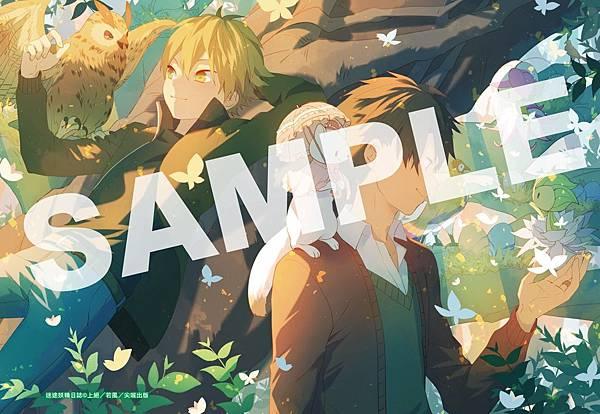 迷途03-明信片(正) SAMPLE.jpg
