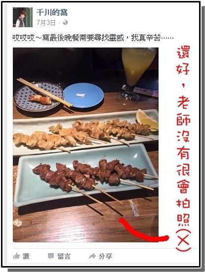 千川2.jpg