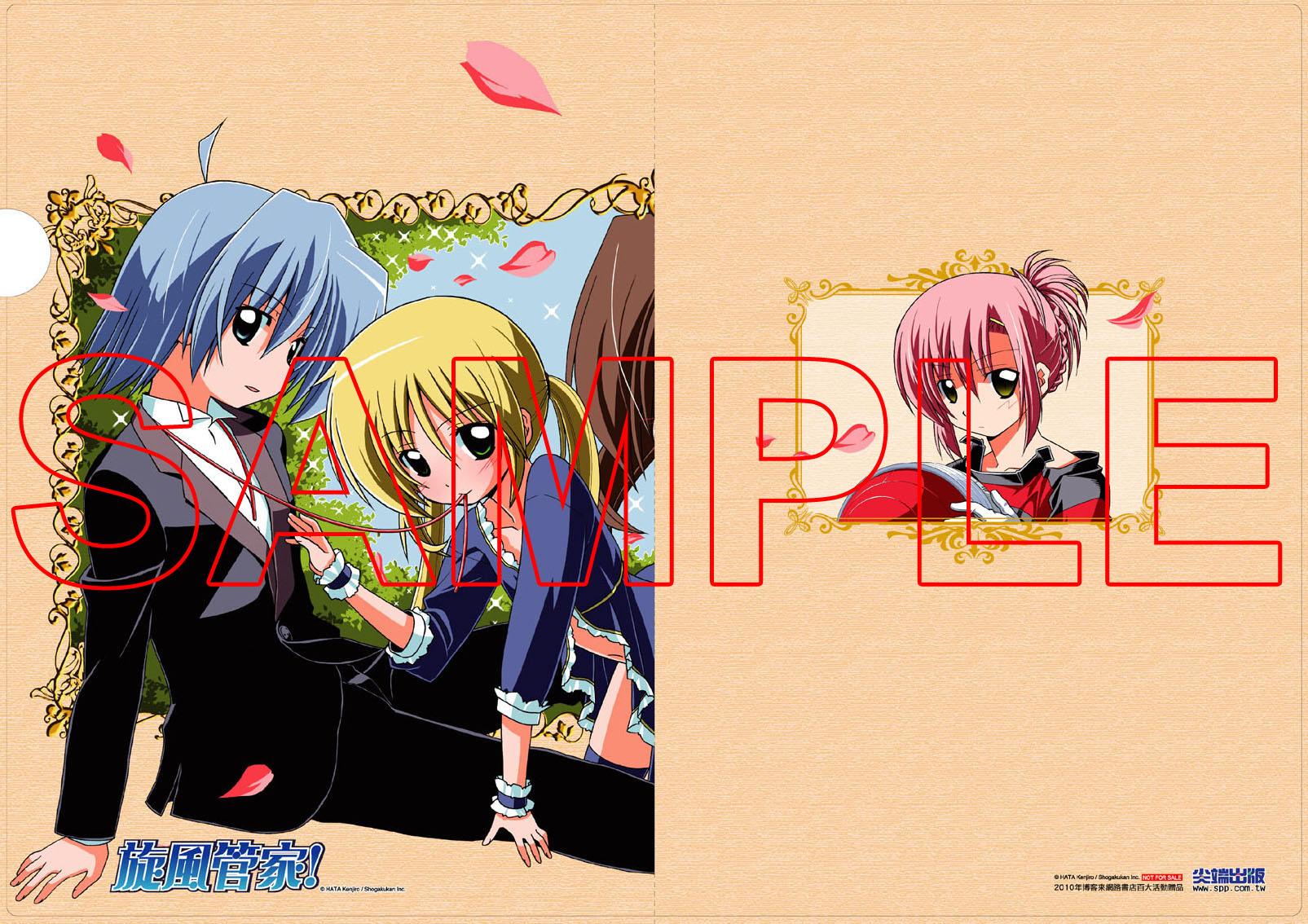 旋風File夾-1.jpg