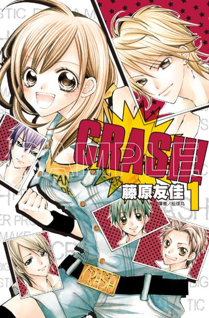 CRASH!.jpg