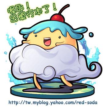 天堂果凍.jpg