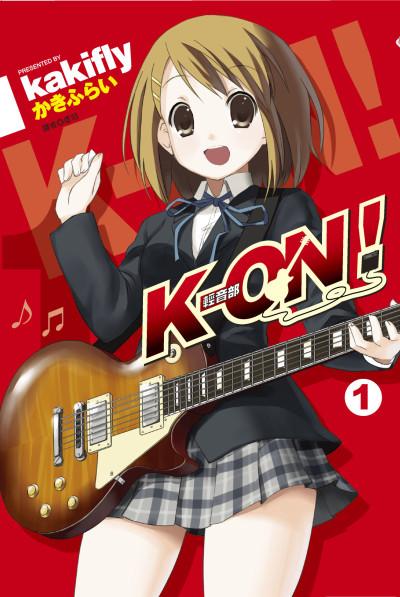 k-on輕音部01.jpg