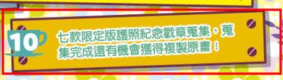 活動訊息.jpg