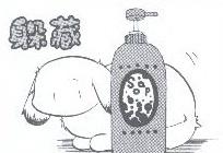 餅乾狗.jpg