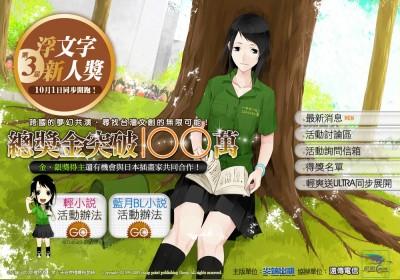 2009-09-17_214059.jpg