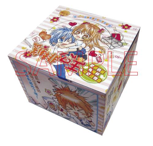 雞排公主收藏盒.jpg