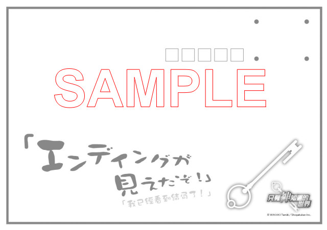 背後SAMPLE.jpg