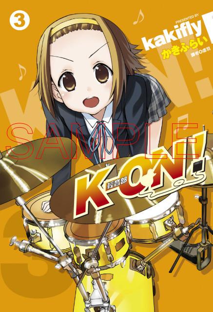 kon03.jpg