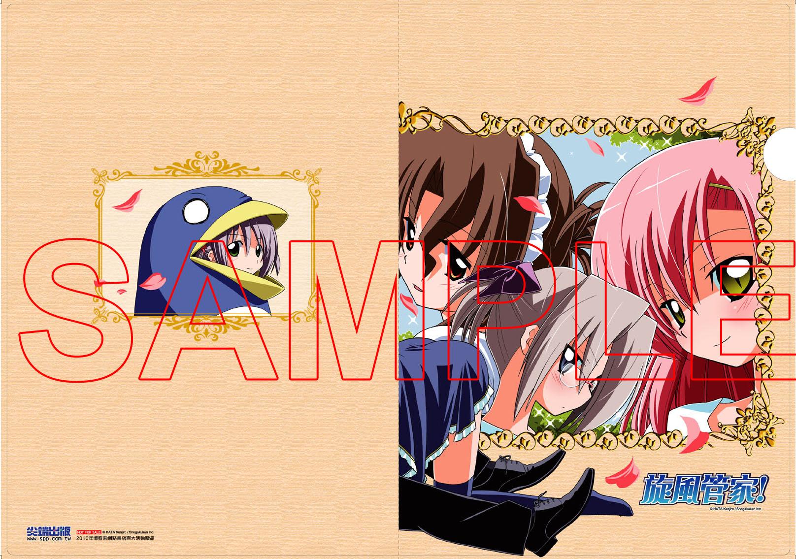 旋風File夾-2.jpg
