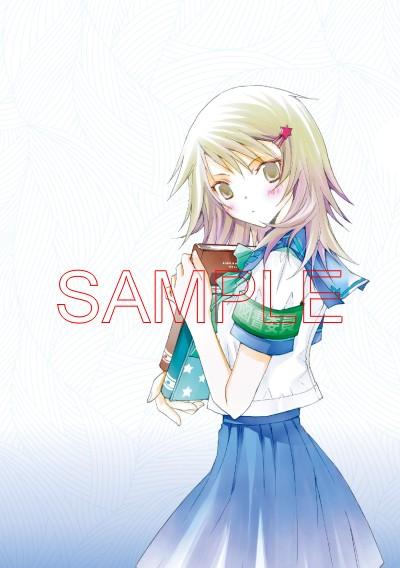 文學少女 A02.jpg