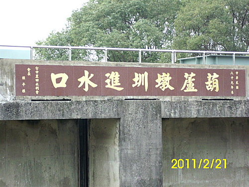 大甲溪后豐大橋段探釣