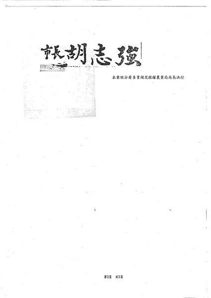 2013111216193648317