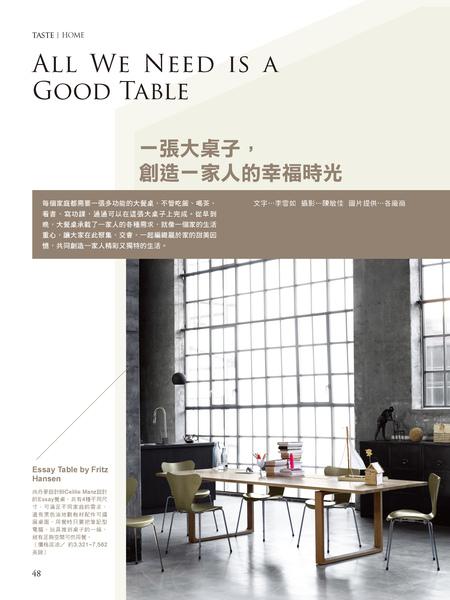 這些桌子一定能改變你的居家風格
