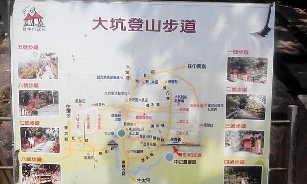 大坑登山步道簡圖