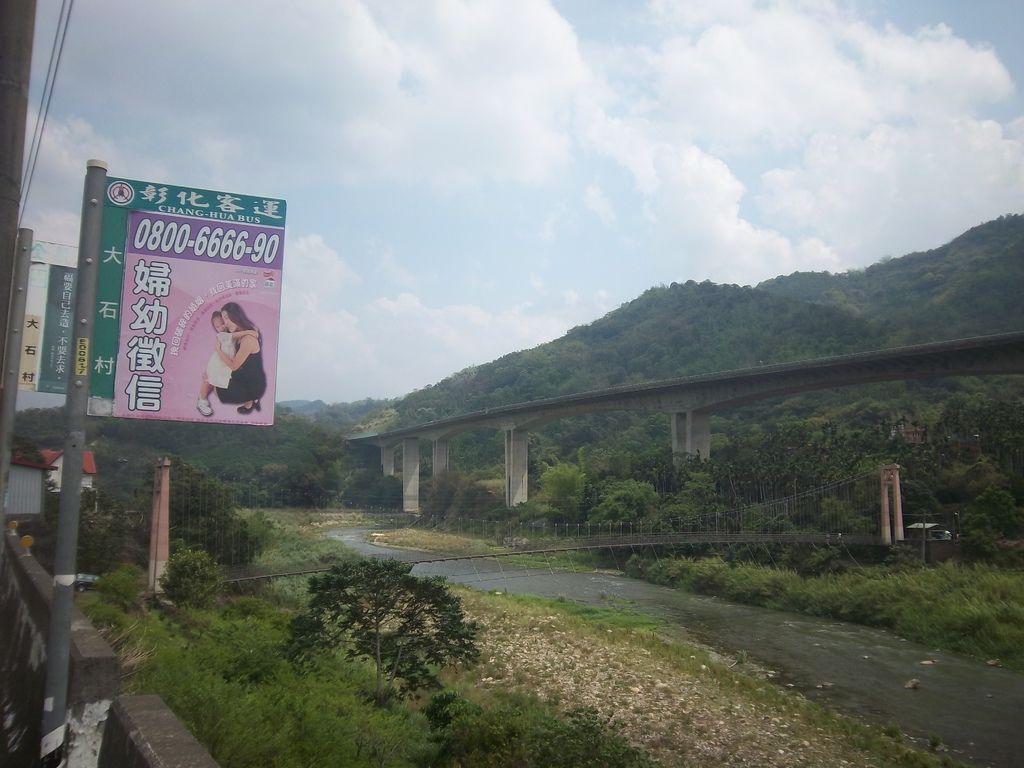 斗山吊橋(國姓)大石村
