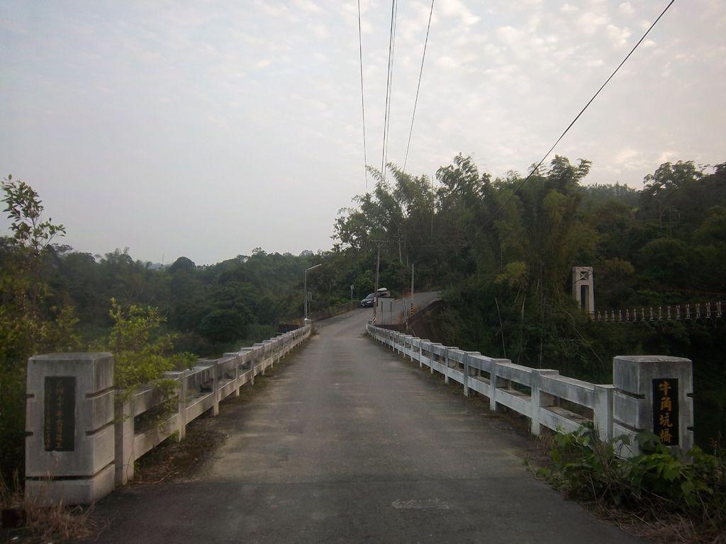 牛角坑橋&東山吊橋