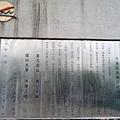 東山吊橋簡介