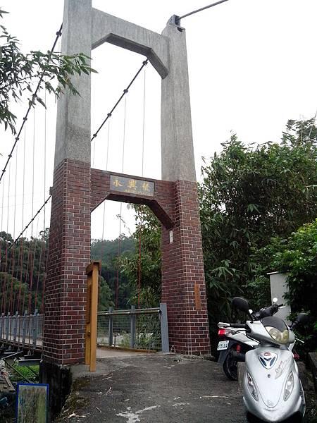 永興吊橋(南庄)