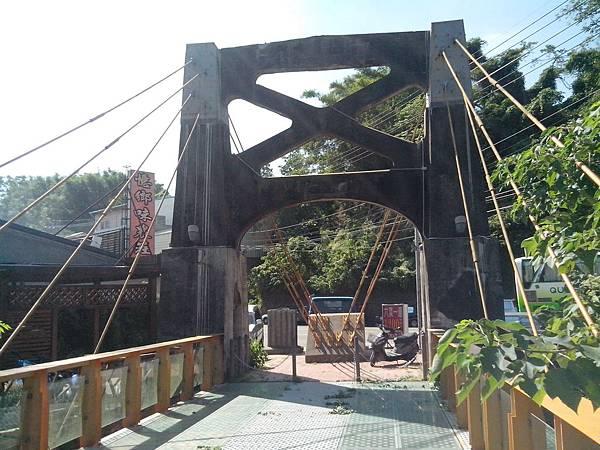 月眉橋 (三灣)