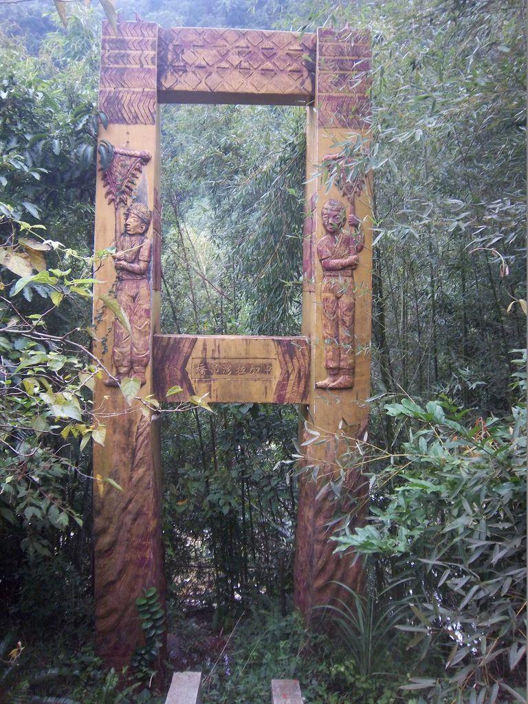 中加拉灣吊橋 (南庄)