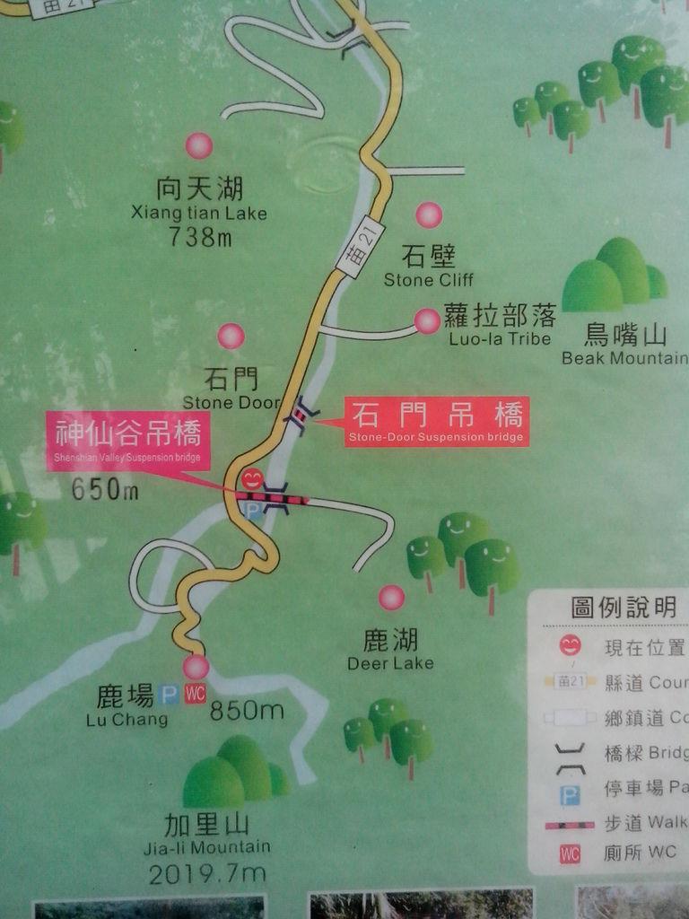 兩座吊橋串連步道