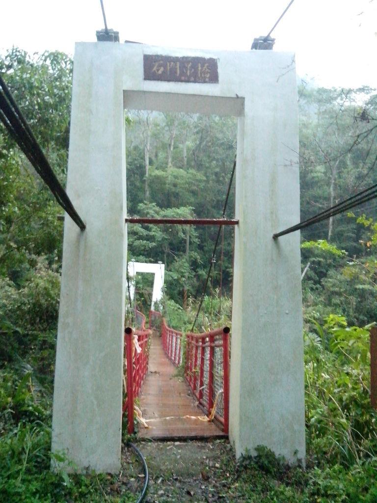 石門吊橋 (南庄)