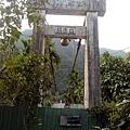 白鹿橋(和平)