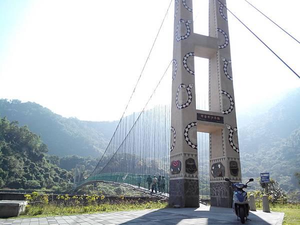 布魯布沙吊橋(茂林)