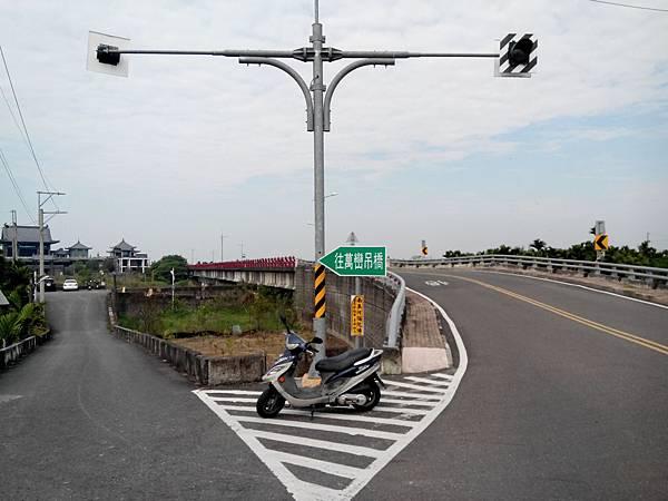 萬巒吊橋指標