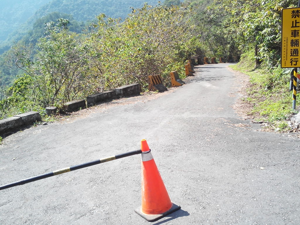 吊橋林道入口管制