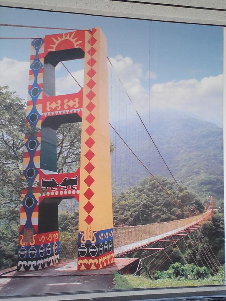 多納吊橋 (翻拍)